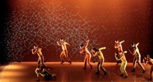 танц с видео мапинг