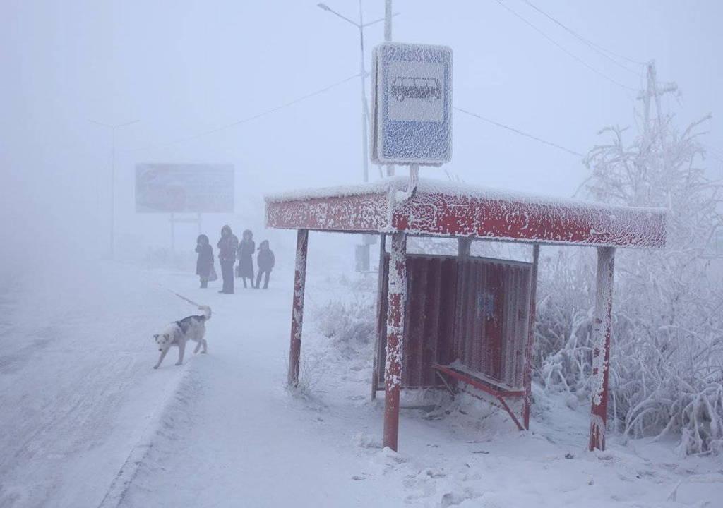най-студеният град в света