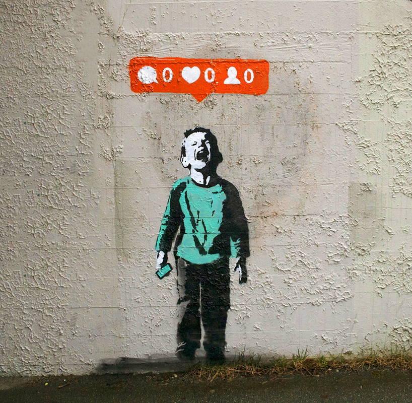 социалните мрежи, изобразена чрез графити