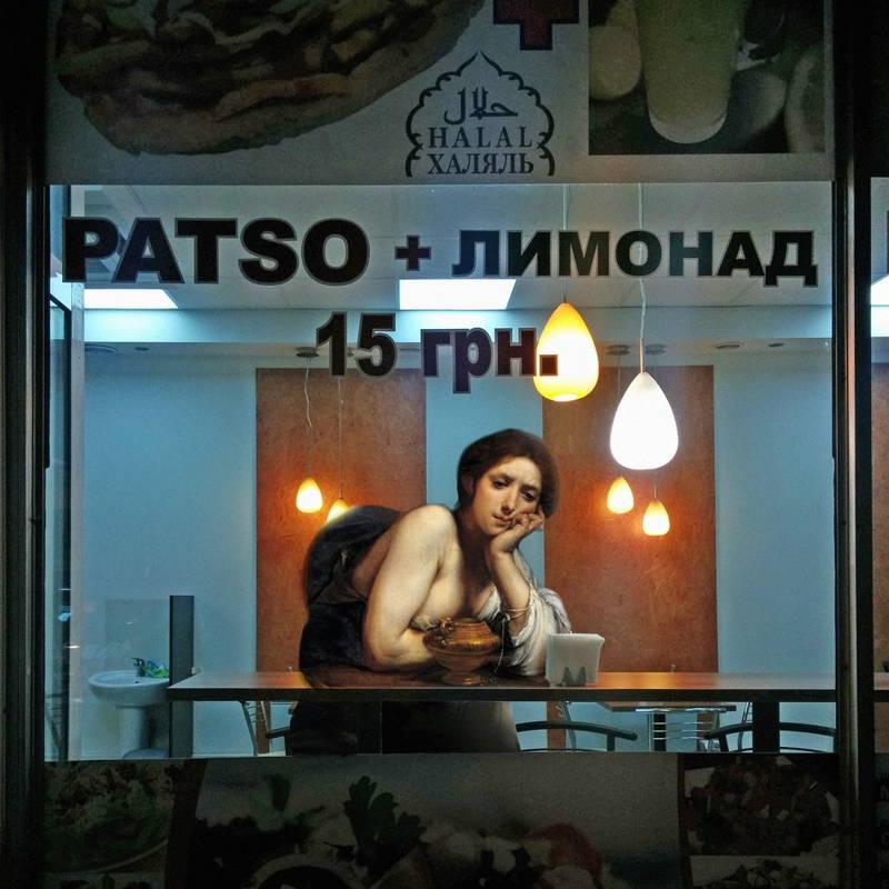Снимка/Алексей Кондаков