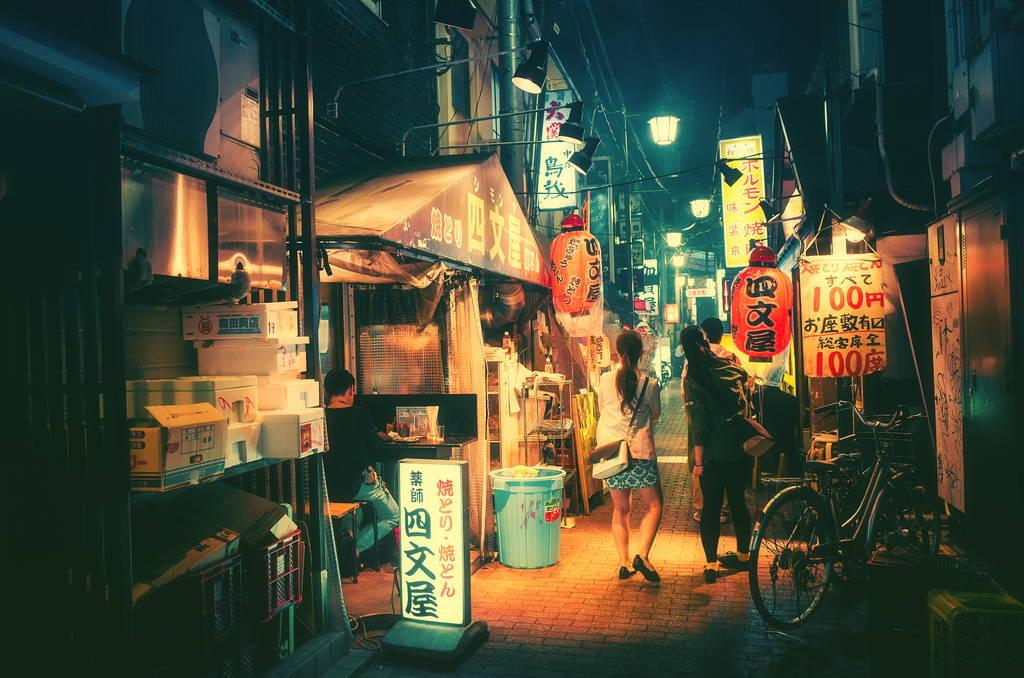 Снимка/Масаши Уакуи