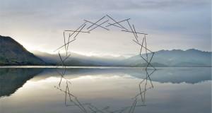 скулптури в природата